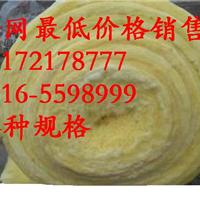 河北省【玻璃棉卷毡】不含运费涨价-价格