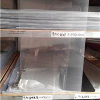 供应0.2、0.25、0.3彩盒窗口片透明PET薄片