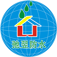 上海弛翌防水工程有限公司