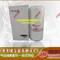 供应英格索兰油过滤器芯42843805
