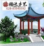 成都福运园林景观工程有限公司