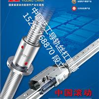 南京冠鑫轴承机电销售中心