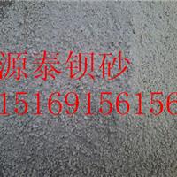 供应硫酸钡 防辐射硫酸钡砂