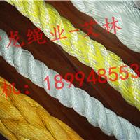 供应安全绳/编织绳/尼龙绳