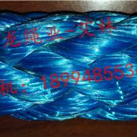 供应电力牵引绳/绞盘绳索