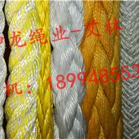 供应聚丙烯船用化纤绳缆