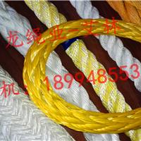 供应超高分子聚乙烯绳/电力牵引绳索