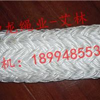供应丙纶复丝化纤编织船用缆绳