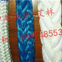 供应船用丙纶长丝十二股缆绳