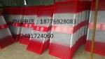 供应施工电梯防护门价格