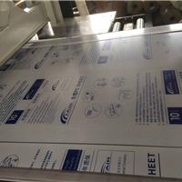 阳光房专用PC耐力板、防静电PC耐力板