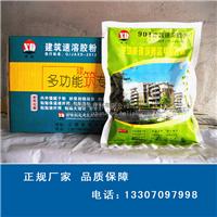 轻质隔墙建筑胶粉 15年专业技术精心研发