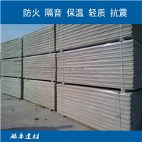 轻质隔墙板 防火隔音保温隔墙材料 夹心条板