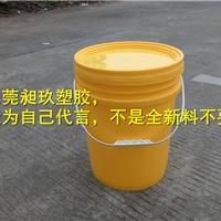 东莞市昶玖塑胶制品有限公司