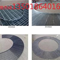 上海圆形镀锌钢格栅板