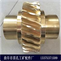 供应人防工程配件铜蜗轮螺母供应