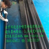 供应3.36米X10米超大菲林 特大菲林