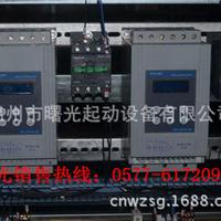 温州柳市软启动专业厂家出品