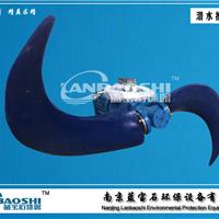 【蓝宝石】低速潜水推流器 污水处理1.5kw