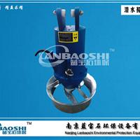 供应QJB系列潜水搅拌机0.85kw碳钢污水处理