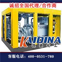 供应螺杆空压机积碳清洗剂
