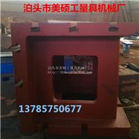 供应铸铁检验方箱钻床工作台厂家