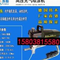 郑州雅酷机电设备有限公司