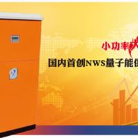 招商电锅炉NWS量子能供暖锅炉