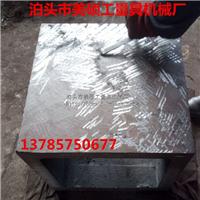 供应铸铁焊接方箱工作台