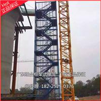 中盛建筑施工梯笼 基坑梯笼 框架爬梯