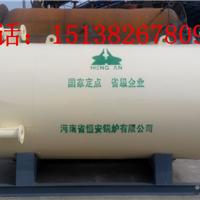 供应1吨真空热水锅炉