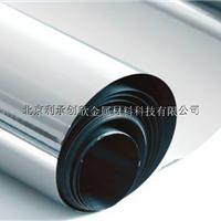 供应高纯铝片99.9-99.9990.1mm-5mm