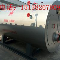 供应2吨天然气热水锅炉