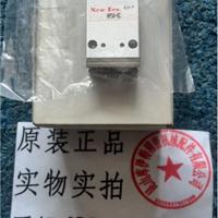 日本新时代NEW-ERA气缸气爪 HP04-8C