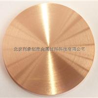 供应高纯铜板铜靶铜片铜丝铜粒铜粉铜合金