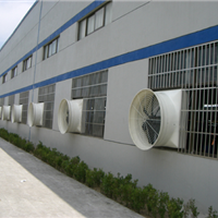 供应淮安通风设备,工厂通风降温设备