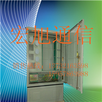 SMC光缆交接箱