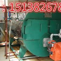 供应3吨甲醇蒸汽锅炉