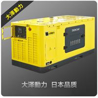 30kw静音柴油发电机\事故应急发电机组