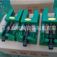 供应重型S83机床调整垫铁现货直销