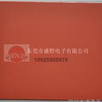 供应岸卡烧付铁板(矽钢板)热压缓冲材料