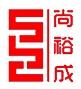 深圳市尚裕成科技有限公司