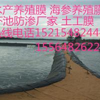 供应朔州HDPE土工膜厂家热线