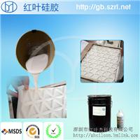 供应石膏装饰模具硅胶
