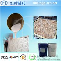 供应水泥制品开模硅胶