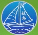 广州航桓建筑材料有限公司