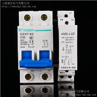 梅兰型无源 MX OF分励脱扣器 辅助24/220V