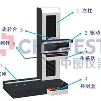 供应SJ5700粗糙度轮廓测量仪