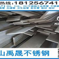 供应不锈钢直条60*3扁钢