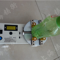 瓶盖扭力测试仪,瓶盖扭力检测仪,瓶盖扭力仪